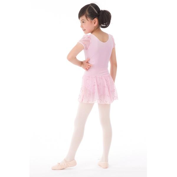 <span style='color: red;'>Prodej skončil</span> Capezio flitrovaný baletní dres se sukní